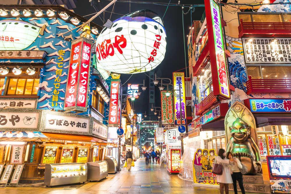 Los kissaten, las cafeterías japonesas donde escuchar música